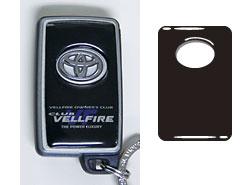 車のキー使用例